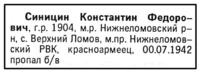 http://images.vfl.ru/ii/1512577340/e7c2d148/19710587_s.png