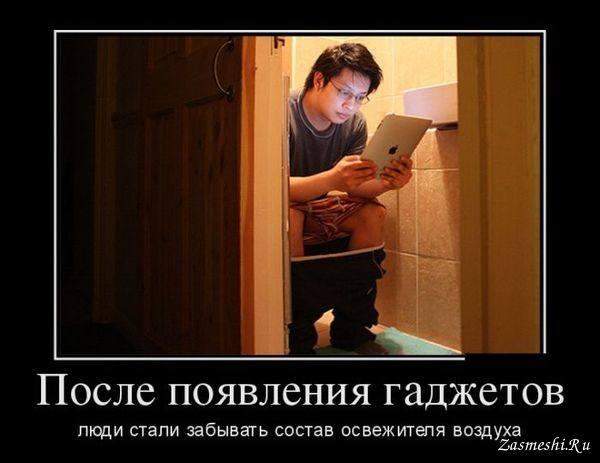 http://images.vfl.ru/ii/1512579236/5c205802/19710937_m.jpg