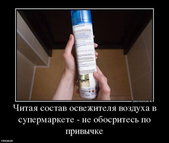 http://images.vfl.ru/ii/1512579236/e0bf1e0d/19710938_m.jpg