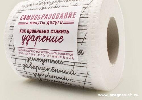 http://images.vfl.ru/ii/1512579236/e658b77c/19710939_m.jpg