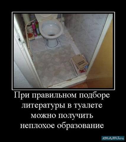 http://images.vfl.ru/ii/1512579237/7f48a31a/19710944_m.jpg