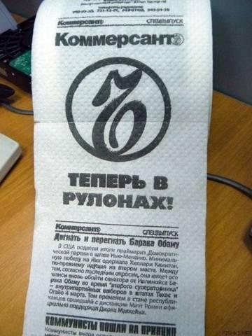 http://images.vfl.ru/ii/1512579237/82ce14ea/19710941_m.jpg