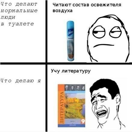 http://images.vfl.ru/ii/1512579237/bff889ac/19710942_m.jpg