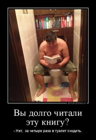 http://images.vfl.ru/ii/1512579237/cfef441f/19710945_m.jpg
