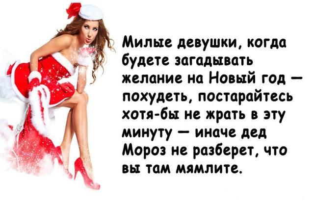 http://images.vfl.ru/ii/1512583899/52bd9726/19712011_m.jpg