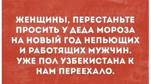http://images.vfl.ru/ii/1512583900/0c4d0f73/19712014_m.jpg