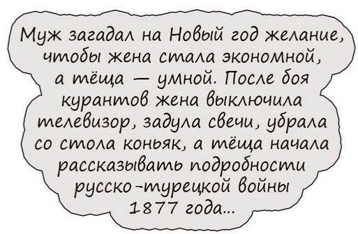 http://images.vfl.ru/ii/1512583900/321736a3/19712019_m.jpg
