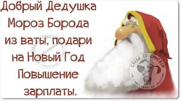 http://images.vfl.ru/ii/1512583900/88bc48cf/19712013_m.jpg