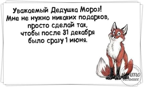 http://images.vfl.ru/ii/1512583900/e8f77440/19712015_m.jpg
