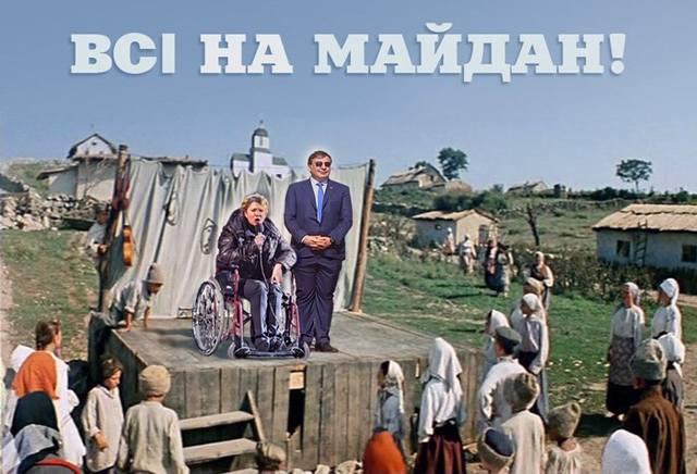 http://images.vfl.ru/ii/1512630740/3ddf7da7/19716325.jpg