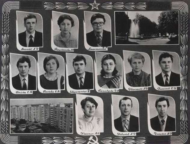 ВЫПУСК 1985