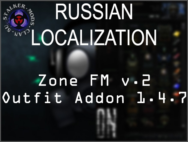 Russian localization for TRX: Zone FM, Outfit Addon