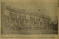 http://images.vfl.ru/ii/1512665878/f8933a5e/19723610_s.jpg