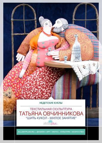 http://images.vfl.ru/ii/1512684752/80d64708/19727082_m.jpg