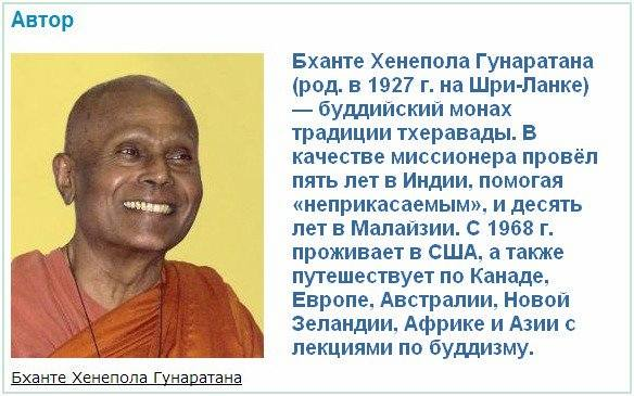 http://images.vfl.ru/ii/1512702083/458109ea/19727618_m.jpg