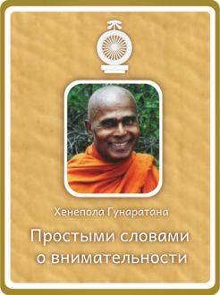 http://images.vfl.ru/ii/1512702127/9b5144f8/19727620_m.jpg