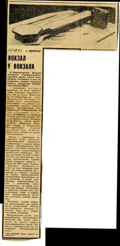 http://images.vfl.ru/ii/1512715090/181a9535/19728681_m.jpg