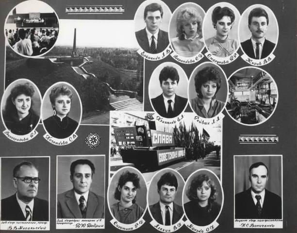 ВЫПУСК 1988 - Лечебный Факультет