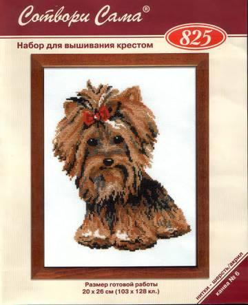 http://images.vfl.ru/ii/1512721814/d72e06c3/19730071_m.jpg