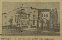http://images.vfl.ru/ii/1512724476/f06382a8/19730533_s.jpg