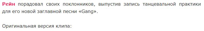 http://images.vfl.ru/ii/1512799520/93b6430c/19741488.jpg