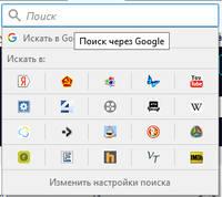 http://images.vfl.ru/ii/1512814720/118ff3d6/19744024_s.jpg