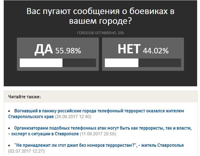 http://images.vfl.ru/ii/1512824083/13cddea0/19745868.jpg