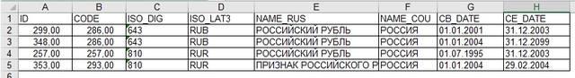 http://images.vfl.ru/ii/1512831304/cb536c08/19747080.jpg