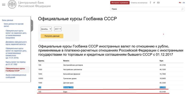 http://images.vfl.ru/ii/1512834860/11b1d314/19747773.jpg