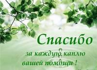 http://images.vfl.ru/ii/1512847153/c6fbcd1c/19750915_s.jpg