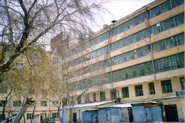 http://images.vfl.ru/ii/1512849773/9492532f/19751397_m.jpg