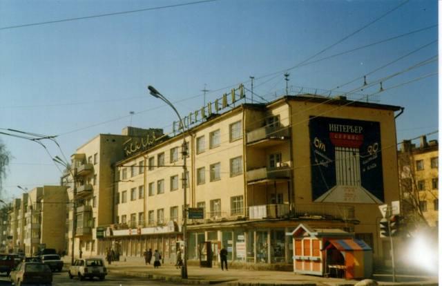 http://images.vfl.ru/ii/1512852285/c7328769/19751849_m.jpg