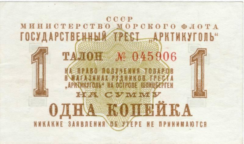 http://images.vfl.ru/ii/1512889111/9cf227bc/19753982.jpg