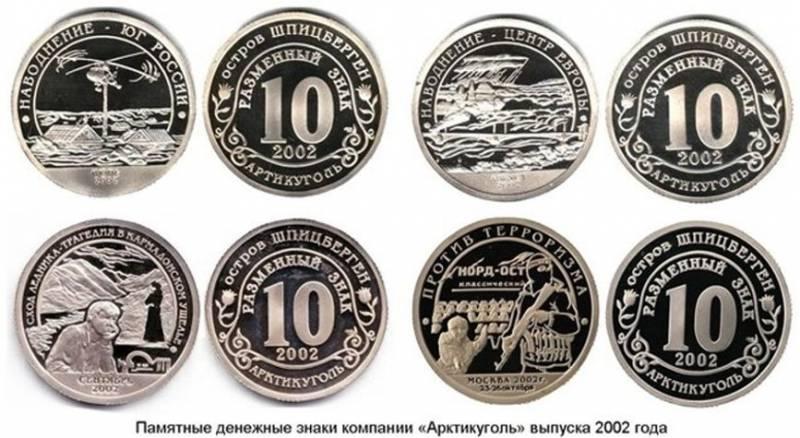 http://images.vfl.ru/ii/1512889371/c207e0b4/19753999.jpg