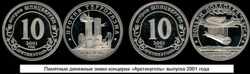 http://images.vfl.ru/ii/1512889421/79f96683/19754030.jpg