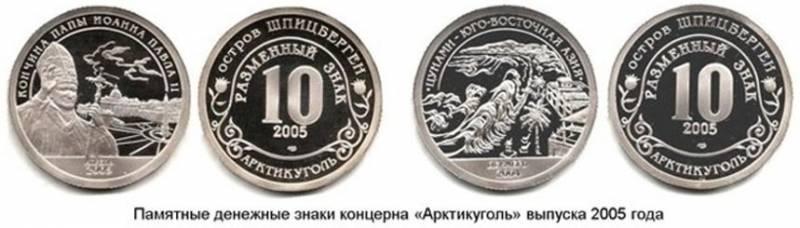 http://images.vfl.ru/ii/1512889461/a5998abd/19754034.jpg