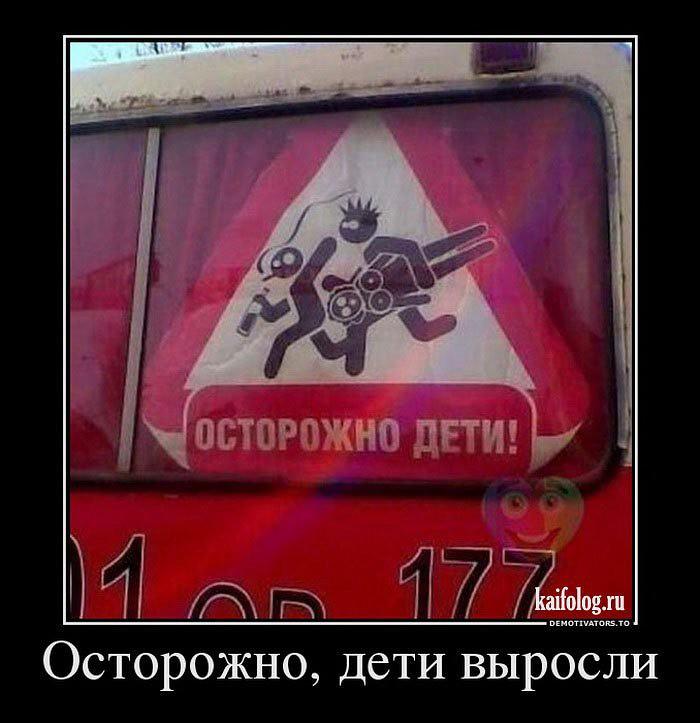 http://images.vfl.ru/ii/1512921265/844ff73f/19759761.jpg