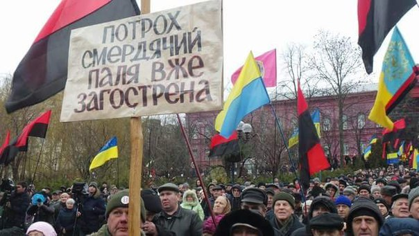 http://images.vfl.ru/ii/1512927958/51e96d71/19761046.jpg