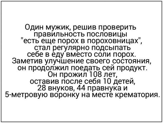 http://images.vfl.ru/ii/1512928100/eb3cfe9b/19761075_m.jpg