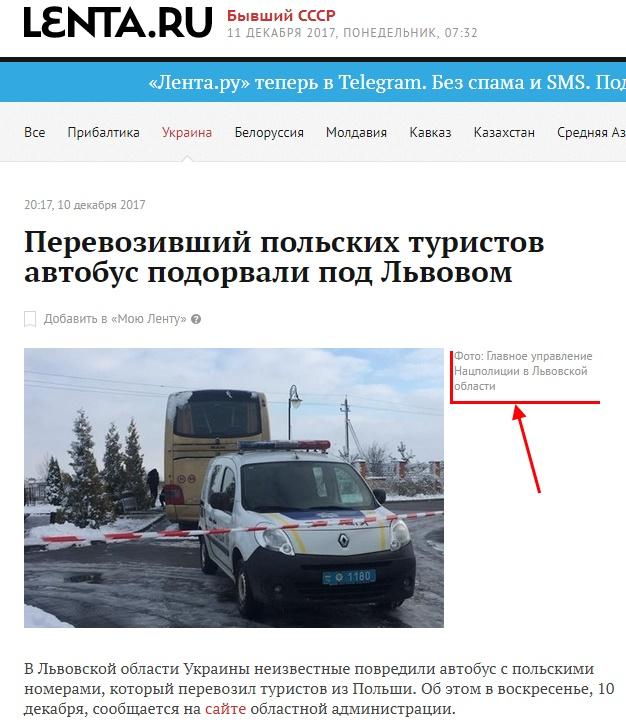 http://images.vfl.ru/ii/1512968404/9aa8d1cf/19764466.jpg