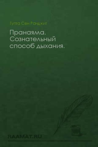http://images.vfl.ru/ii/1512975095/f6f60f68/19765021_m.png
