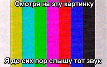 http://images.vfl.ru/ii/1512995578/e0aafb0c/19768580.jpg