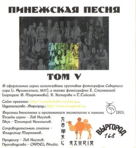 http://images.vfl.ru/ii/1513015752/b6d75617/19772198_m.jpg