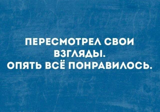 http://images.vfl.ru/ii/1513026492/5adf48dd/19773929_m.jpg