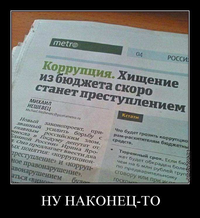 http://images.vfl.ru/ii/1513051548/823be8f7/19775306.jpg