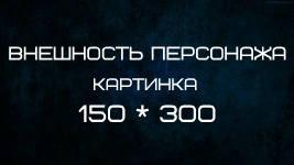 http://images.vfl.ru/ii/1513076149/792ec49a/19779021_m.jpg