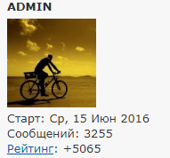 http://images.vfl.ru/ii/1513110964/51817f8d/19785709.png