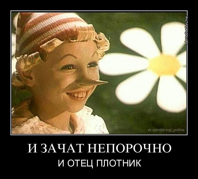 http://images.vfl.ru/ii/1513111650/d033df1a/19785811.jpg