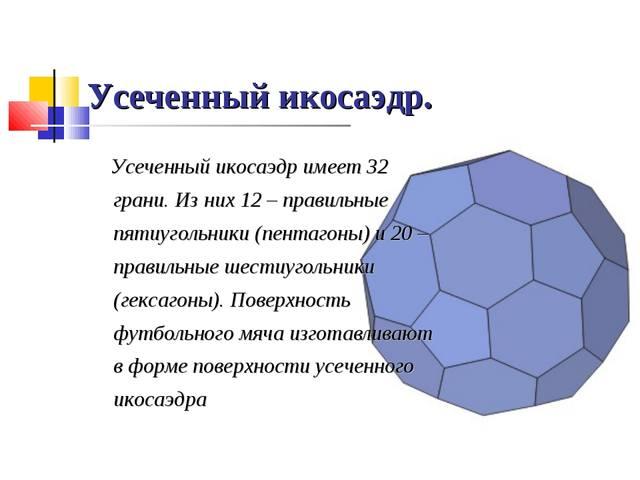 http://images.vfl.ru/ii/1513117444/b68cdaf0/19786282_m.jpg