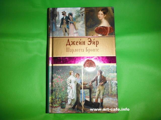 Что интересного прочитали, новые книжные покупки, любимые писатели и книги 19793420_m